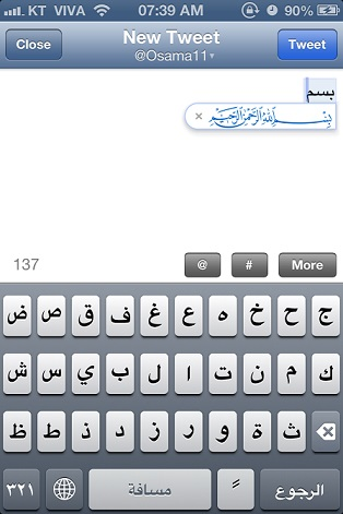 iphone shortcut 4