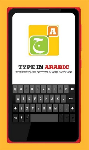 Type In Arabic